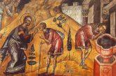 <span style='color:#B00000  ;font-size:14px;'>Evanghelie și Liturghie</span> <br> Duminica vindecării orbului din naștere (a 6-a după Paști)</p>