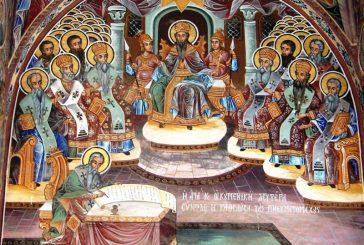 <span style='color:#B00000  ;font-size:14px;'>Pr. Prof. Univ. Dr. Stelian Tofană</span> <br> Tâlcuirea Evangheliei din Duminica a 7-a după Paști</p>