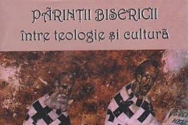 <span style='color:#B00000  ;font-size:14px;'>Ierom. Maxim Morariu</span> <br> Părinţii Bisericii între teologie şi cultură</p>
