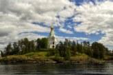 <span style='color:#B00000  ;font-size:14px;'>Pr. Cătălin Pălimaru</span> <br> Pelerini în Rusia</p>