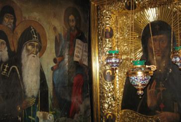 <span style='color:#B00000  ;font-size:14px;'>Sfinţii Părinţi, contemporanii noştri (Pr. Cătălin Pălimaru)</span> <br> Sfântul Antonie de la Pecerska şi credinţa în Rusia</p>