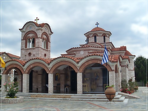 manastirea-kato-xenia-10