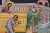 <span style='color:#B00000  ;font-size:14px;'>Pr. Prof. Univ. Dr. Stelian Tofană</span> <br> Duminica a 33-a după Rusalii (a Vameșului și a Fariseului)</p>