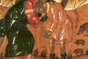 <span style='color:#B00000  ;font-size:14px;'>Catehism. ABC-ul credinţei (Pr. Cătălin Pălimaru)</span> <br> Judecata lui Dumnezeu şi judecata oamenilor 3</p>