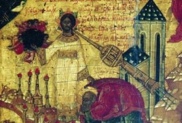 <span style='color:#B00000  ;font-size:14px;'>Catehism. ABC-ul credinţei (Pr. Cătălin Pălimaru)</span> <br> Judecata lui Dumnezeu şi judecata oamenilor 2</p>