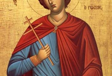 <span style='color:#B00000  ;font-size:14px;'>Sfinţii Părinţi, contemporanii noştri (Pr. Cătălin Pălimaru)</span> <br> Sfântul Ioan Rusul</p>