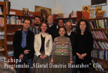 """<span style='color:#B00000  ;font-size:14px;'>Medicina azi</span> <br> """"Centrul Sfântul Dimitrie Basarabov"""" de consiliere în adicții</p>"""
