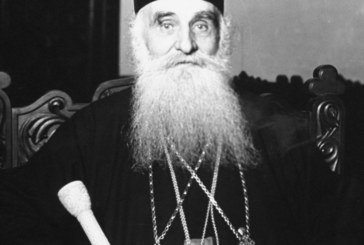 <span style='color:#B00000  ;font-size:14px;'>Oameni de ieri și de azi</span> <br> Patriarhul Miron Cristea – un militant pentru românismul genuin</p>