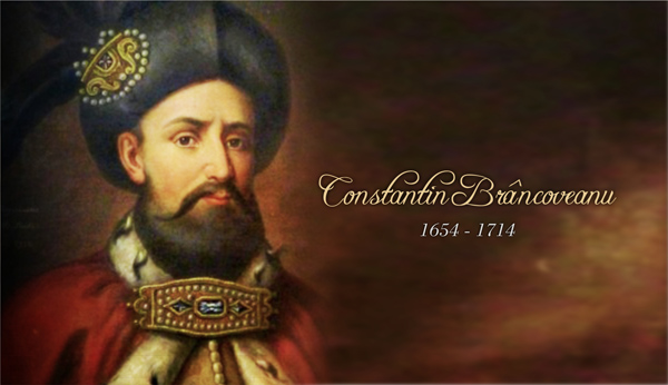 <span style='color:#B00000  ;font-size:14px;'>Incursiuni literare</span> <br> Constantin Brâncoveanu în scrierile cronicarilor</p>