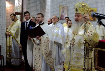 """Hramul Bisericii """"Sfântul Ierarh Nectarie"""" din Municipiul Dej"""