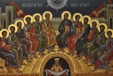 <span style='color:#B00000  ;font-size:14px;'>Catehism. ABC-ul credinţei (Pr. Cătălin Pălimaru)</span> <br> Dobândirea Duhului Sfânt 1</p>