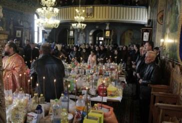 Cinstirea Sfântului Haralambie la Sebiș