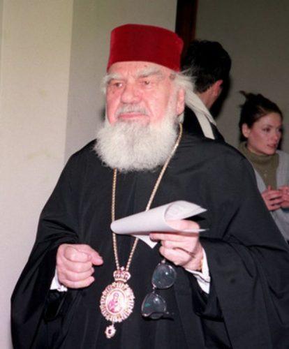 Memorialul Bartolomeu Valeriu Anania, la Râmnicu-Vâlcea