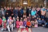 """Împreună cu părinții și copiii de la clasa I """"Sfântul Stelian"""" din Bistrița"""