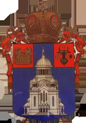 Arhiepiscopie