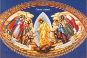<span style='color:#B00000  ;font-size:14px;'>Sfântul Tihon din Zadonsk</span> <br> Făgăduințele pe care le-a împlinit Mântuitorul</p>
