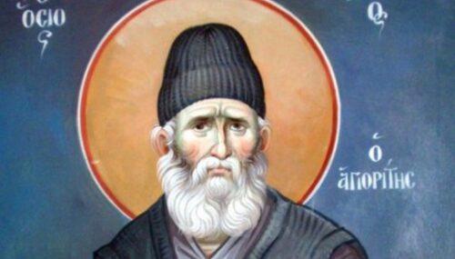 Sfântul Cuvios Paisie Aghioritul și cunoașterea duhovnicească