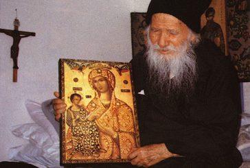 <span style='color:#B00000  ;font-size:14px;'>Bătrânul Porfirie</span> <br> Creştinii trebuie să evite religiozitatea bolnăvicioasă</p>