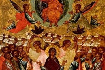 Agenda Ierarhilor din Mitropolia Clujului de Praznicul Înălțării Domnului