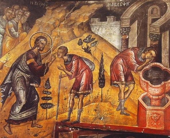 Duminica vindecării orbului din naștere (a 6-a după Paști)