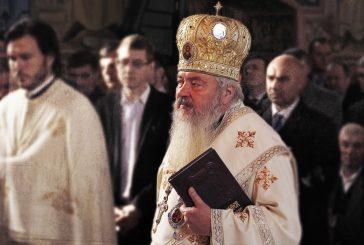 <span style='color:#B00000  ;font-size:14px;'>IPS Andrei, Mitropolitul Clujului</span> <br> Martorii apărării</p>
