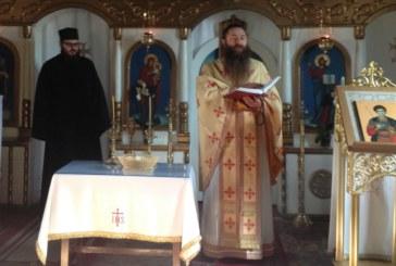 Hram la biserica ortodoxă din localitatea bistrițeană Ciceu Corabia