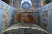 <span style='color:#B00000  ;font-size:14px;'>Sfântul Porfirie</span> <br> Rugăciune și răbdare</p>