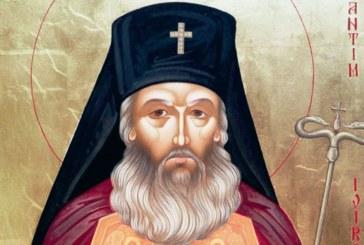 2016,  Anul comemorativ al Sfântului Ierarh Martir Antim Ivireanul şi al tipografilor bisericeşti în Patriarhia Română