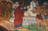 <span style='color:#B00000  ;font-size:14px;'>Evanghelie și Liturghie</span> <br> Bunătatea lui Dumnezeu – vindecarea celor zece leproși</p>