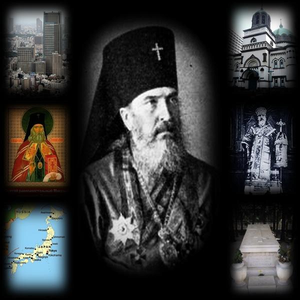 Αποτέλεσμα εικόνας για sfantul nikolae kasatkin