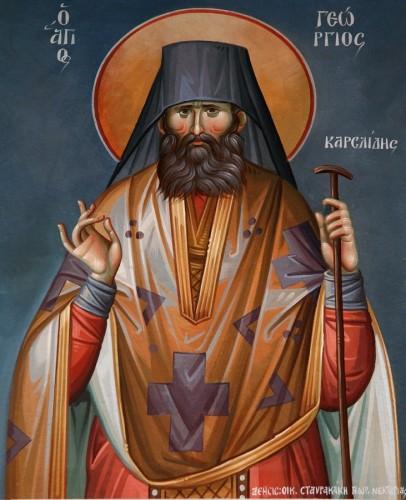 άγιος-γεώργιος-καρσλίδης-2