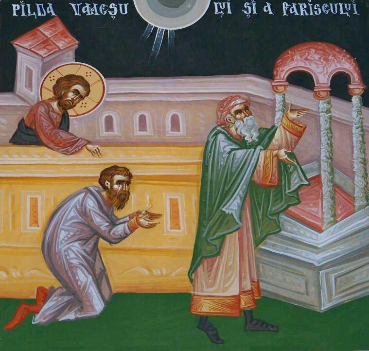 Duminica a 33-a după Rusalii (a Vameșului și a Fariseului)