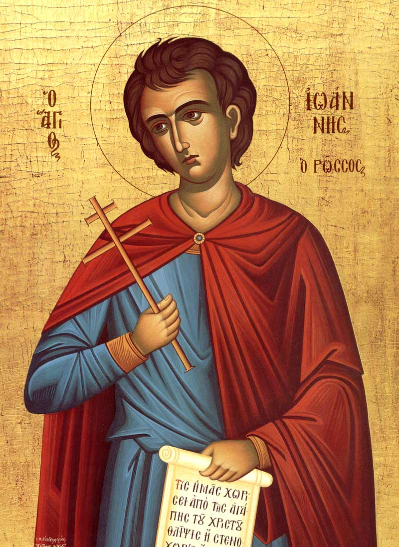 Sfântul Ioan Rusul
