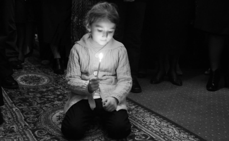 Rugăciunea pentru membrii familiei