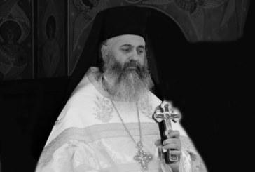"""<span style='color:#B00000  ;font-size:14px;'>Arhim. Dumitru Cobzaru</span> <br> Întemnițatul lui Irod – Predică la sărbătoarea """"Nașterea Sf. Ioan Botezătorul""""</p>"""