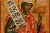 <span style='color:#B00000  ;font-size:14px;'>În umbra legii</span> <br> Cartea profetului Daniel P4 – Capitolul 1, versetele 4b – 7</p>