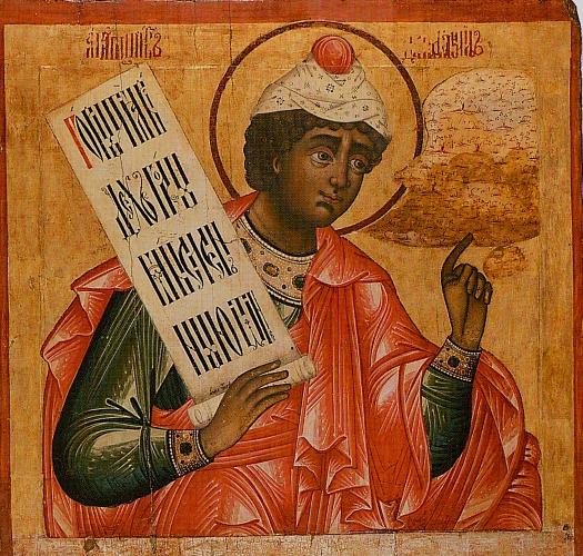 Cartea profetului Daniel P2 – Apologia Legii