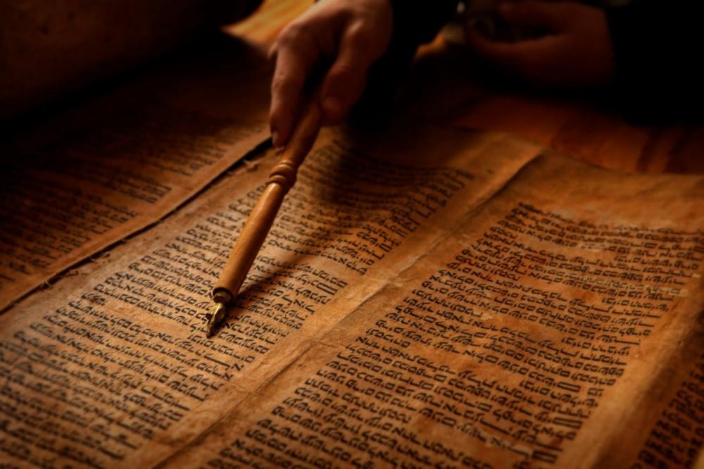 Didahia sau Învățătura celor doisprezece Apostoli