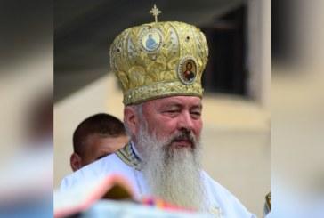 <span style='color:#B00000  ;font-size:14px;'>IPS Andrei</span> <br> Sfântul și Marele Sinod al Bisericii Ortodoxe</p>