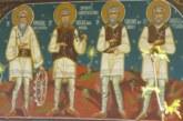 <span style='color:#B00000  ;font-size:14px;'>Oameni de ieri și de azi</span> <br> Sfinții Martiri Năsăudeni</p>