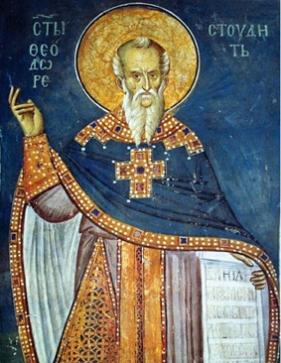 Sf. Teodor Studitul