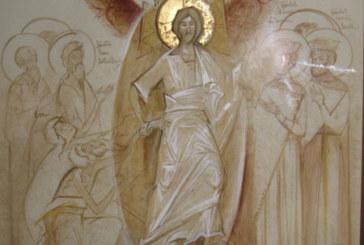 <span style='color:#B00000  ;font-size:14px;'>Sfinţii Părinţi, contemporanii noştri (Pr. Cătălin Pălimaru)</span> <br> Hristos în Vechiul Testament</p>