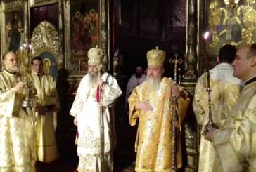 """PS EVLOGHIE, Episcop de Adrianopol: """"În fiecare zi să oferim  ajutor celor aflați în nevoie"""""""