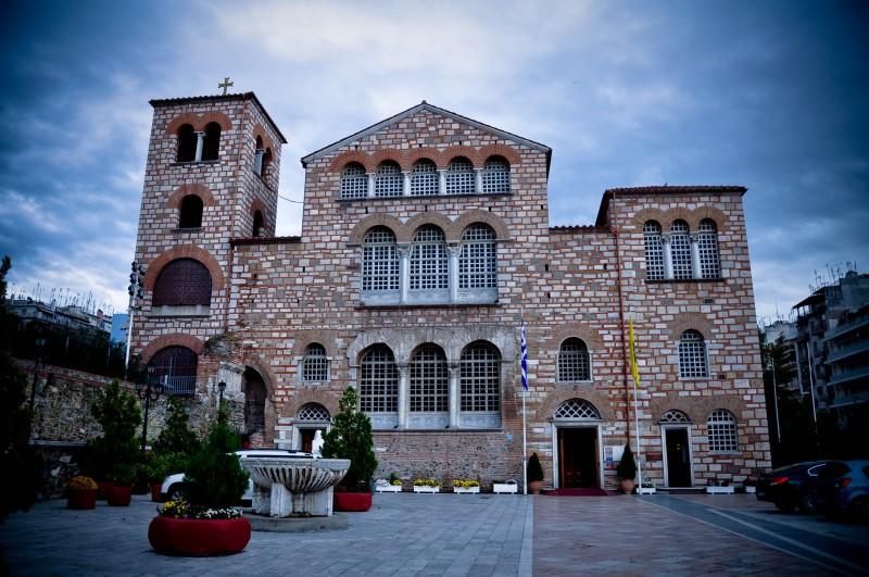 Pastoraţie în Grecia