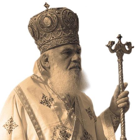 Seară culturală In Memoriam Mitropolitul Bartolomeu