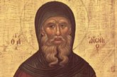 Robert Kovacs în dialog cu Paul Siladi despre Avva Antonie cel Mare, părintele monahilor