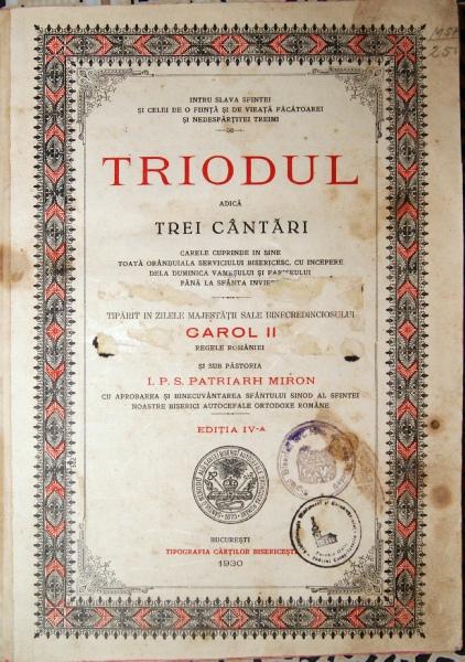 Perioada Triodului