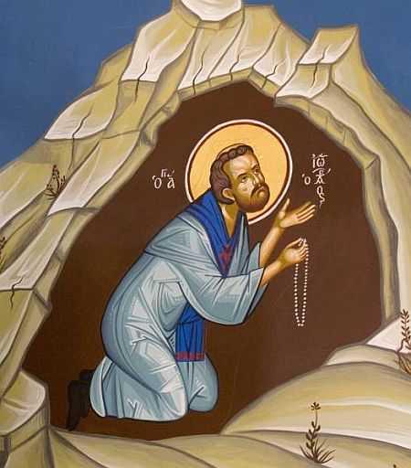 Sfântul Ioan Gură de Aur despre post