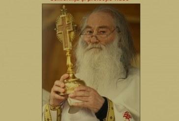 Eveniment în memoria Pr. Justin Pârvu la Biserica Sf. Dimitrie din Cluj