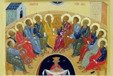 <span style='color:#B00000  ;font-size:14px;'>Sfinţii Părinţi, contemporanii noştri (Pr. Cătălin Pălimaru) </span> <br> Dobândirea Duhului Sfânt</p>